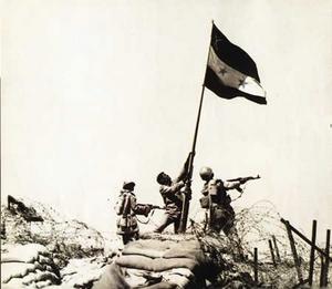 Raising the UAR Flag (This is the Dream)