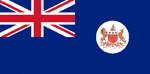 Cape Colony flag
