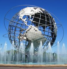 Unisphere in summer