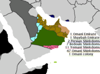 The Arabian Federation, 1607