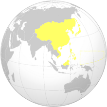 NAV Sino-Japanese Empire Orthographic