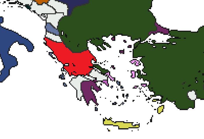Treaty of Ioannina PMIV