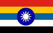 ChinaRepublicFlag