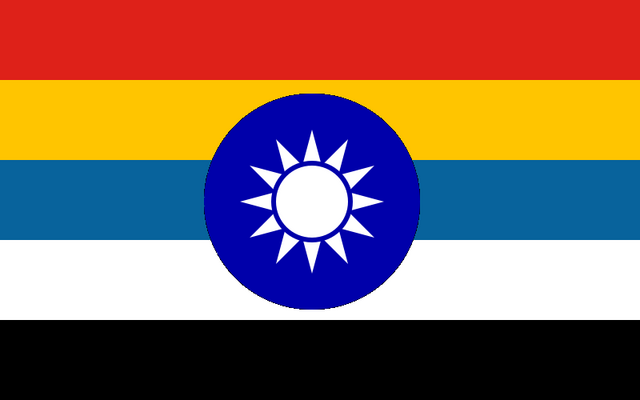 File:ChinaRepublicFlag.png