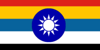China (Louisiana Revolution)