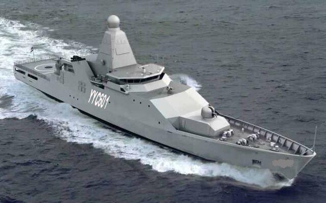 File:LPM Y Mers - Helicopter Patrol Vessel.jpg