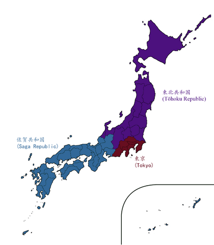 File:Map of Japan 1995 (Yellowstone 1935).png