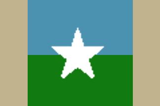 File:1983ddchequameqonflag.png