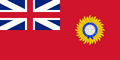 Flag of British India (Southern Secession).png