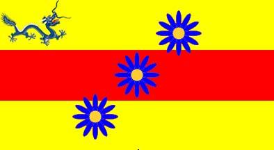 File:VietnamflagWSMT.jpg