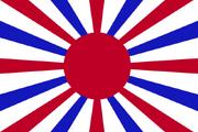 JapaneseBritish