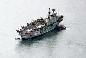 Ethiopian aircraft carrier Haile Selasse
