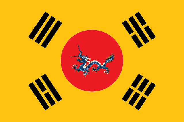 File:Orient.png