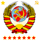 USSR Seal Burma Ascension