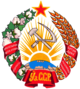 Coat of arms of Uzbek SSR