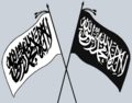 Flag of the Islamic Khilafah.png