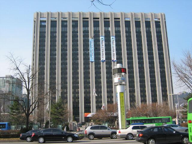 File:Central Government Complex of Korea.jpg