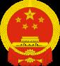 File:Gansu CoA.png