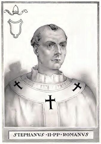 File:Pope Stephen II.jpg