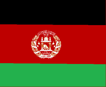 File:Alt flag of afghanistan.png