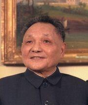 Deng Xiaoping-1-