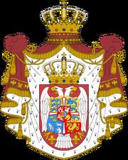 Glucksburg Serbia