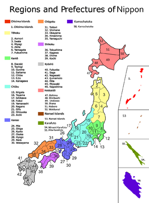 Regions and prefectures of Nippon2