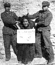 Thamzing of Tibetan woman circa 1958