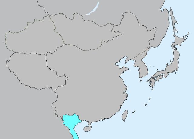 File:Vietnammap.png