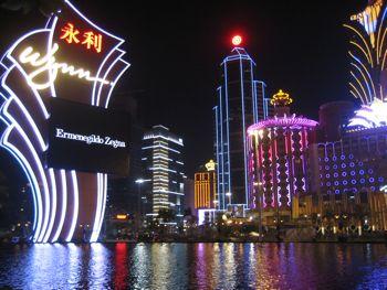 File:Macau.jpg