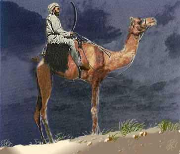 File:CamelSword.jpg