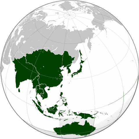 File:Pacific and Indian Treaty Organization (orthographic projection).png