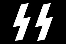 File:SS flag.jpg