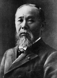 Itô Hirobumi