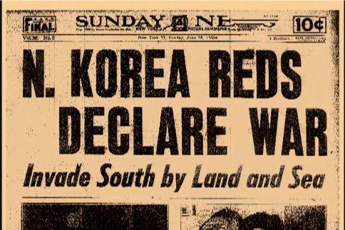 File:News Korean.jpg