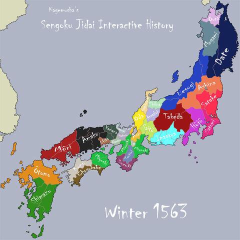 File:Japanwi1563.jpg