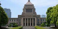 National Congress of Japan (Cherry, Plum, and Chrysanthemum)