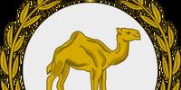 Eritrea (1861: Historical Failing)