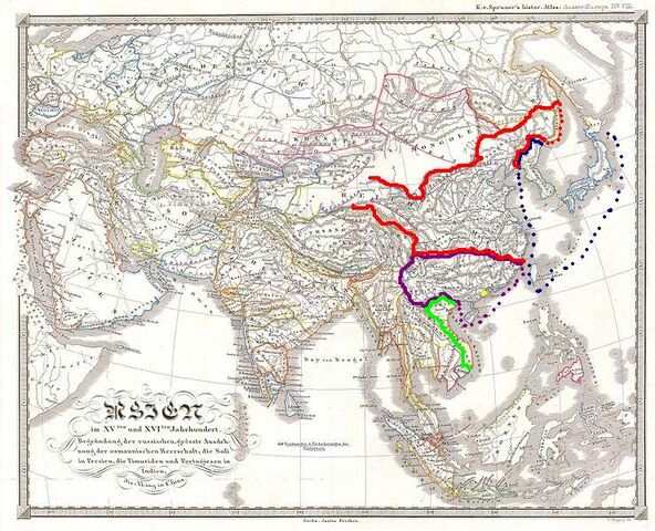 File:Treaty of Nanjing.jpg