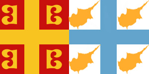 File:BGA Cyprus (Greece).jpg