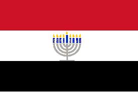 File:Himyarite flag.png