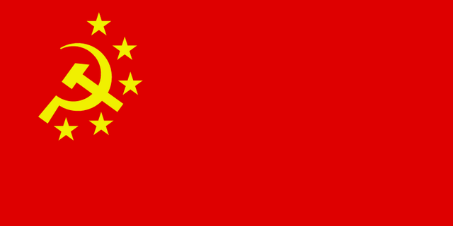 File:Soviet flag with 5 stars.png