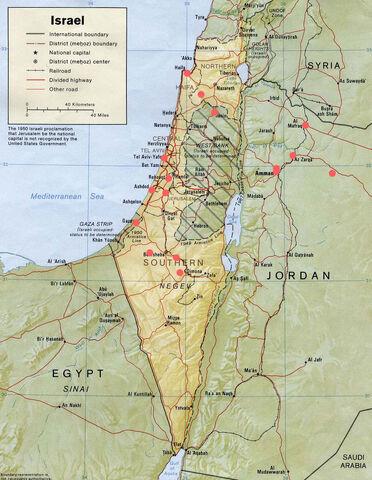File:1983DD Israel Strikes.jpg