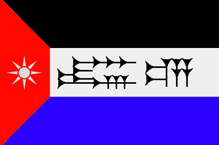 File:Sumer Flag.png
