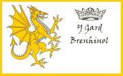 Royal Guard Banner
