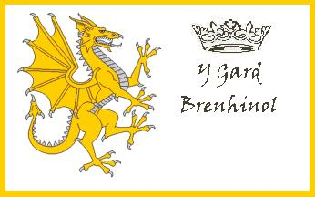 File:Royal Guard Banner.jpg