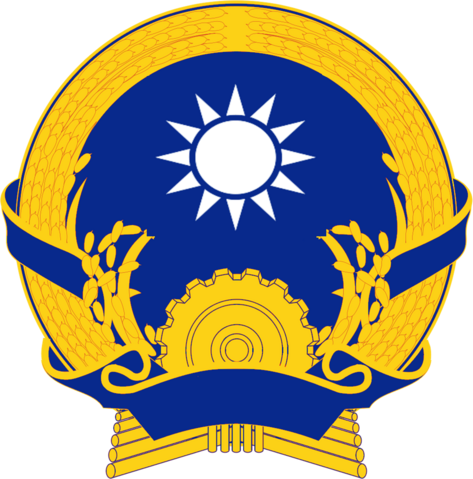 File:Coat of arms of Indochina.png