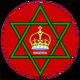 Colonial Nigeria Badge