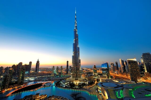 File:DubaiSkyline.jpg