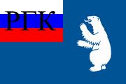 RussianGreenlandCompany2